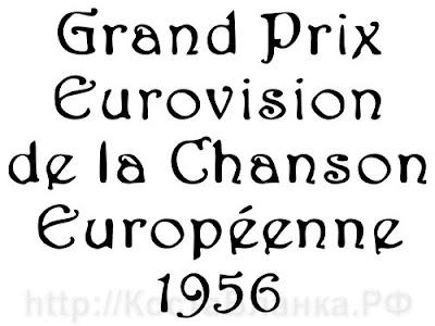 Eurovision, 2012, Baku, 1956, Бурановские бабушки, Евровидение, Party for Everybody, КостаБланка.РФ