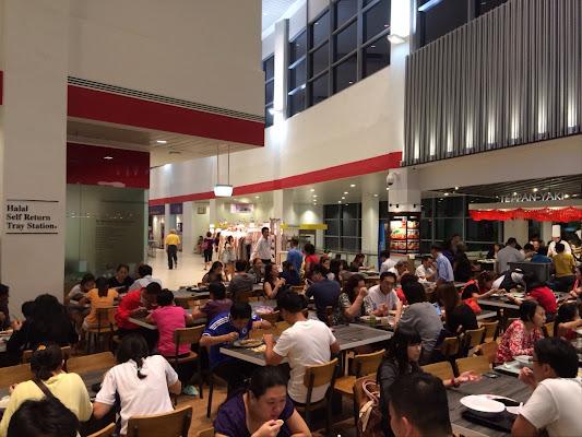 AMK Hub, 53 Ang Mo Kio Avenue 3, Singapore 569933