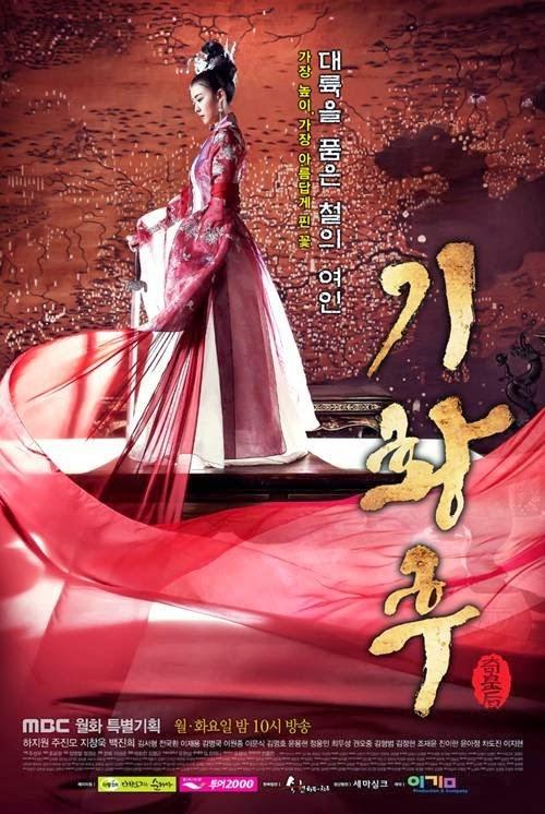 Poster Phim Hoàng Hậu Ki - Empress Ki