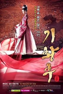 Phim Hoàng Hậu Ki - Empress Ki