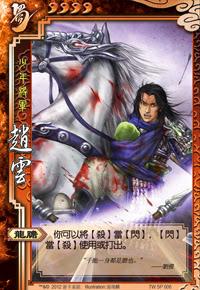 Zhao Yun 4