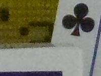 Panasonic G3 Imagen de muestra