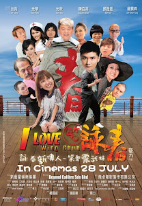 Tôi Yêu Vịnh Xuân Quyền - I Love Wing Chun poster