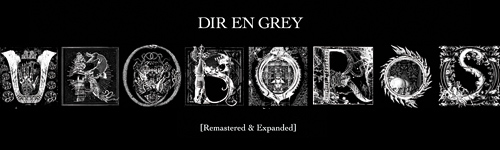 Dir en Grey Toguro Download Dir en Grey Remastered