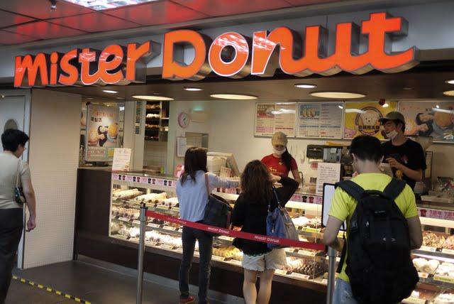 Mister Donut Kirbie S Cravings