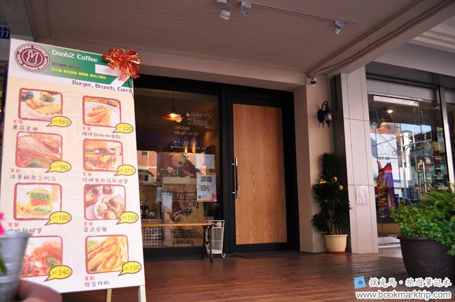 豆子咖啡店面一覽