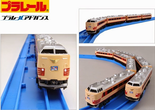 Đồ chơi Tàu hỏa AS-05 Series 485 Express chạy bằng pin