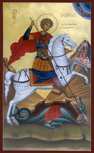 Agios Georgios Ardanon Tropeoforos