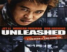 مشاهدة فيلم Unleashed