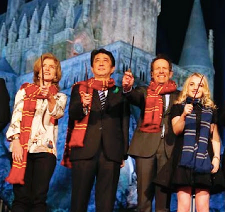 Harry Potter announcement in Japan