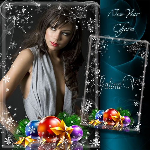 Праздничная рамка - Новогодний шарм