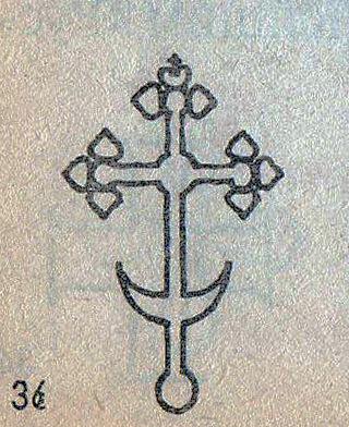 История развития формы креста Img061