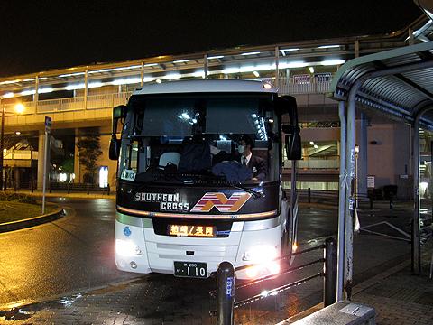 南海バス「サザンクロス」長岡・三条線 ・110 JR堺市駅前にて