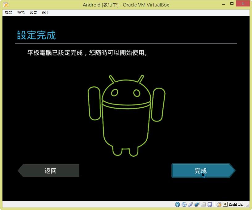 android_start009