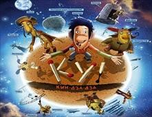 فيلم Ku! Kin-dza-dza