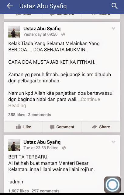 Ustaz Abu Syafiq Baru Guna FB Ke?