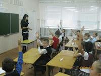 День Учителя.День Самоуправления