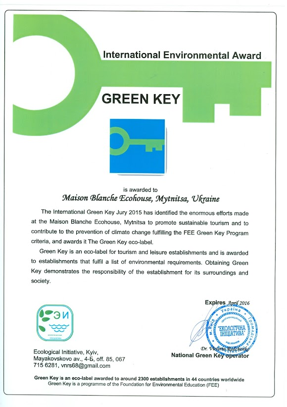 "Программа ""The Green Key"""