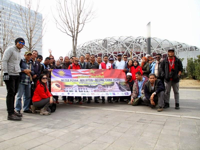 Jalinan Muhibbah Media Perak Malaysia ke Beijing China 2015