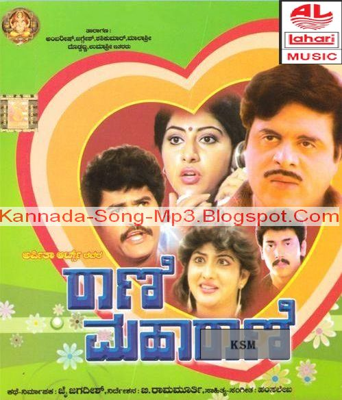 Kannada Movies - YouTube