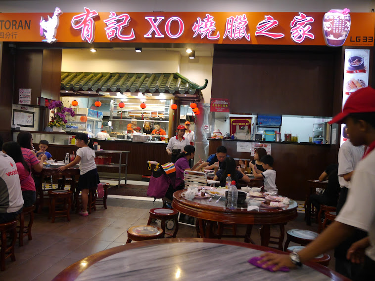 Ksl City You Kee Xo Restaurant 有记xo烧腊之家 Katong Kids Inc