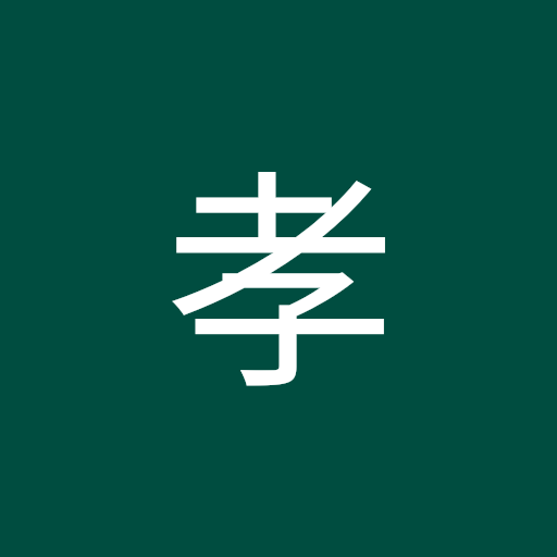 波形孝's icon