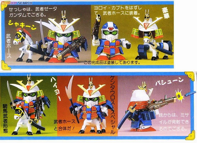 Mô hình Musha Z Gundam BB-023 SD Sengokuden dễ dàng lắp ráp và mang theo trong giỏ