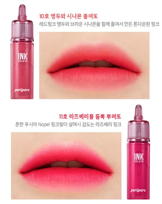 Peripera Ink Gelatot Fall Collection Pink Moment (New 2018)