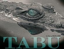 فيلم Tabu