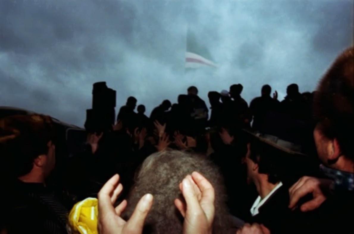flag-ichkeriya-narod