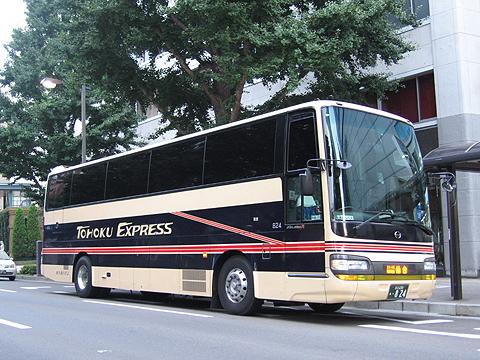東北急行バス「ホリデースター号」