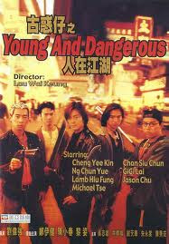 NgC6B0E1BB9Di-Trong-Giang-HE1BB93-1-1996-Young-And-Dangerous-1996
