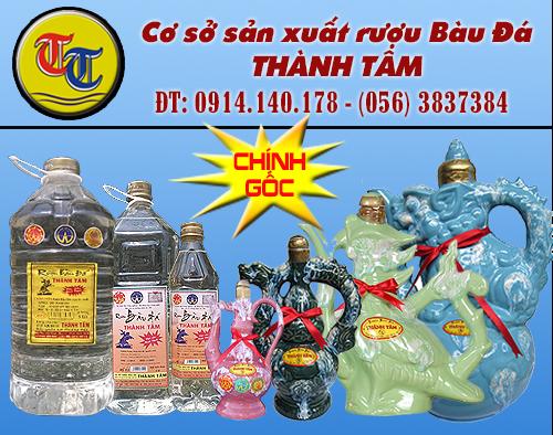 Đặc sản Bình Định: Rượu Bàu đá Bình Định