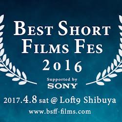 Best Short Films Fes