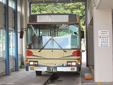 阿寒バス「羅臼ウトロ線」 ・781 ウトロ到着