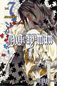 D.Gray Man Tomo 07