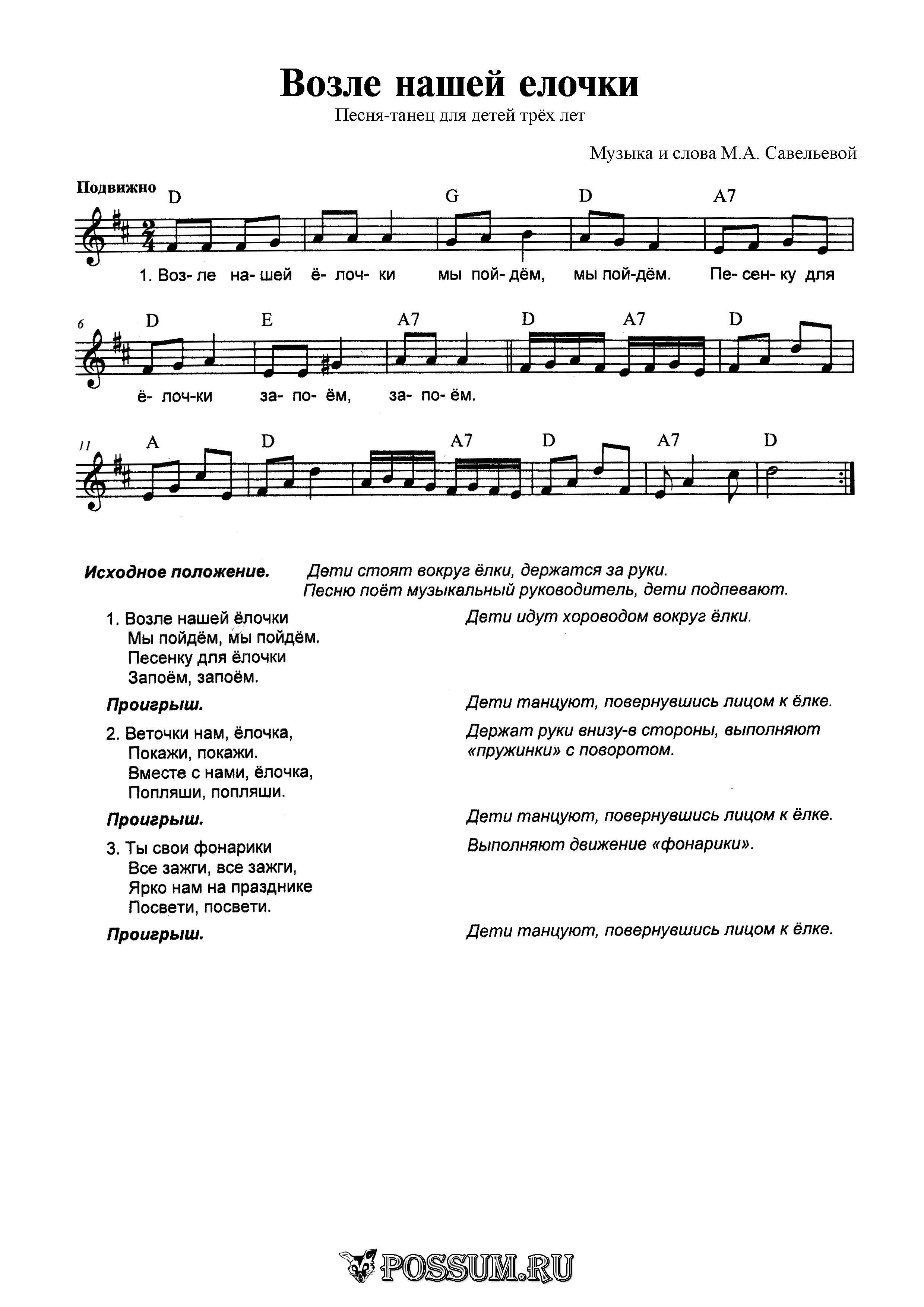 Танцы Минус: 1 5 песен скачать бесплатно в mp3 и
