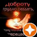 Люся Х