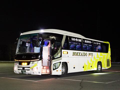 北海道バス「函館特急ニュースター号」 ・986 樽前PAにて