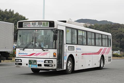 西日本鉄道「ひた号」 9705