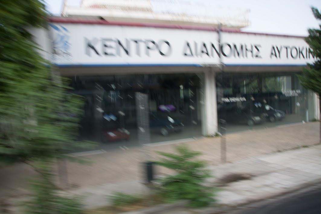 140608-Greece-IMG_0151.jpg