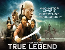 فيلم True Legend