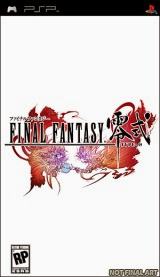 free Final Fantasy Type-0