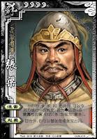 Zhang Liang