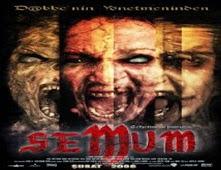 فيلم Semum