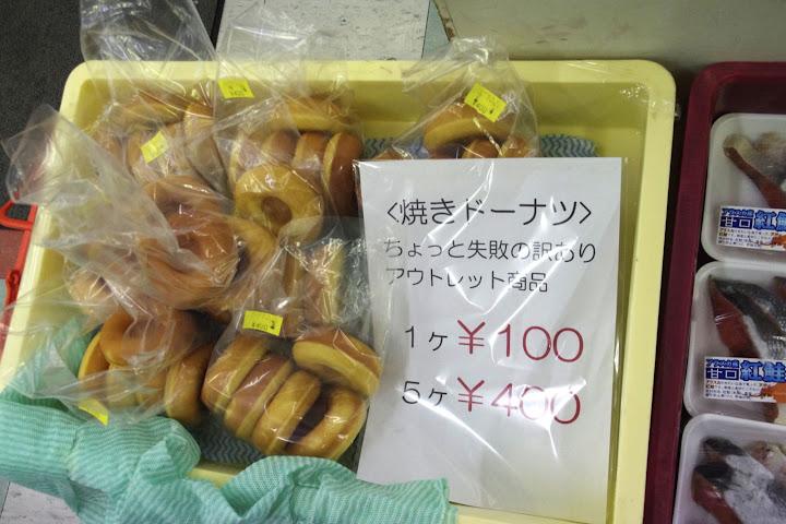 写真:米粉焼きドーナッツ