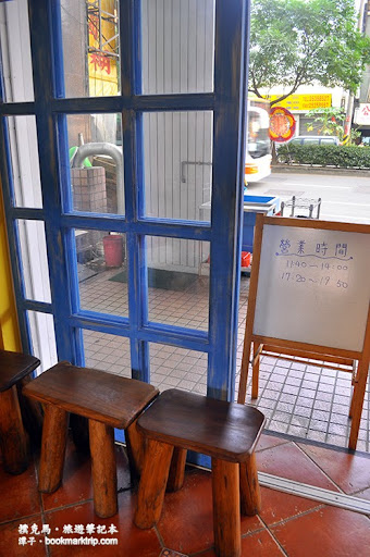 怒騾子麵店
