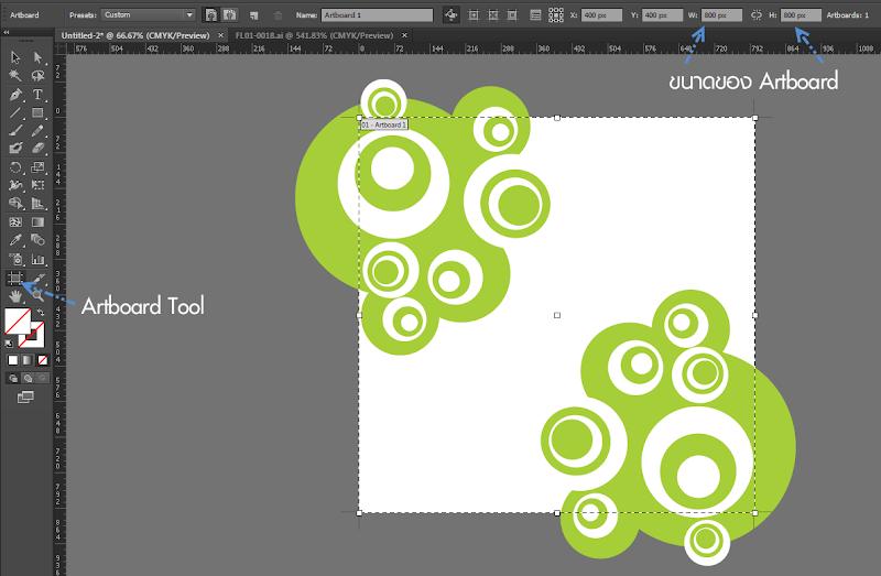 มีวิธีเซฟ หรือ Export รูปเฉพาะส่วนที่อยู่ในกรอบ ของ adobe illustrator cs6 ไหมครับ Illus02