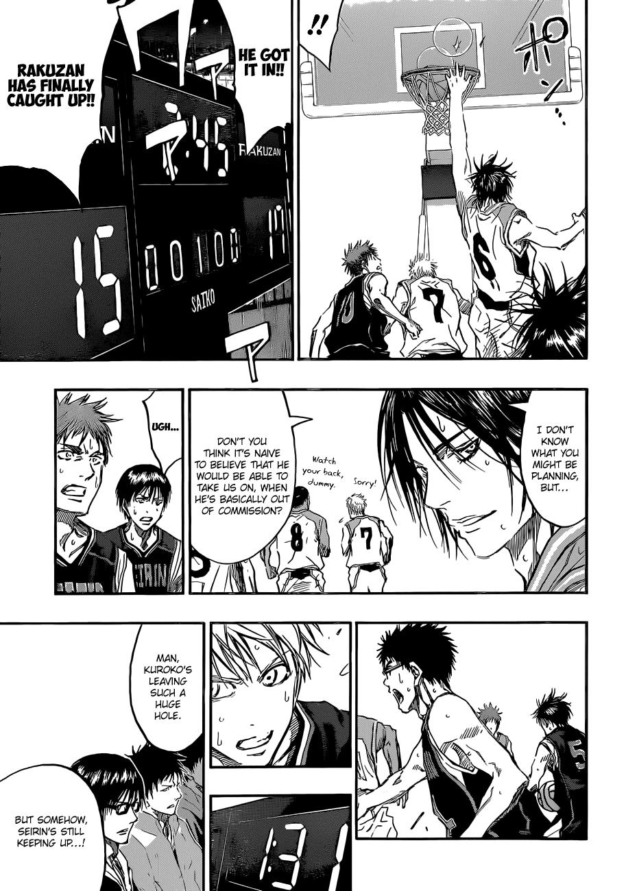 Kuroko no Basket Manga Chapter 237 - Image 15