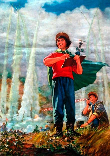 China Watch Canada Chinese Communism Propaganda Posters